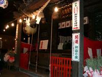 2010hatsumoude03