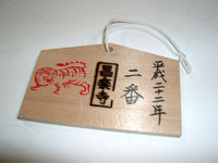 2010hatsumoude05