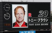 Tony_brown_2