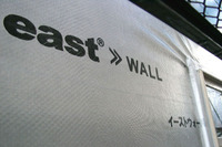 Eastwall_kabe