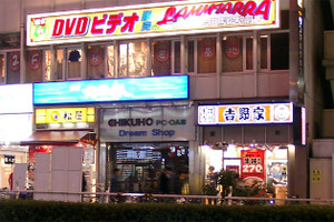 110115matsuya_yoshinoya01