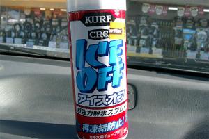 Iceoff01