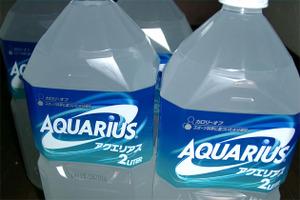 Aquarius02