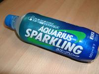 Aquariussparkling_2