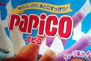Papico01