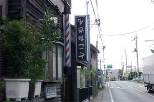 Tokoyasan