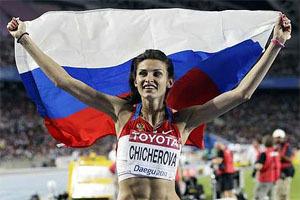 Chicherova00