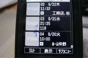 119_02