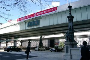 Nihonbashi02