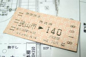 Sayamashi111111_01