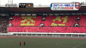 Soccer00