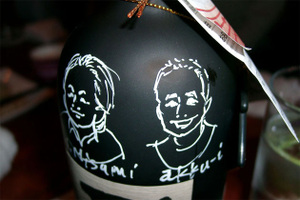 Bottle00