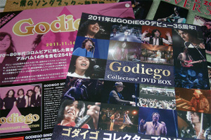 Godiego01