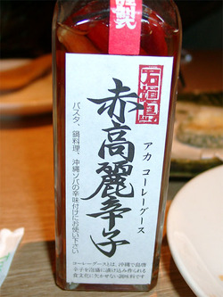 Akakore00