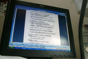 Manual04