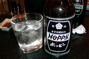 Hoppi01