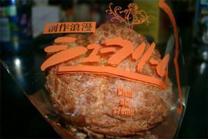 Chou01