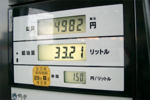 Gasoline01