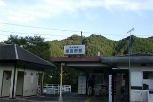 Higashiagano02