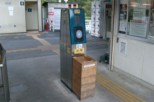 Kasatsu02
