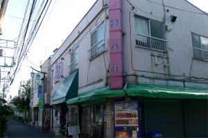 Suzukisou01