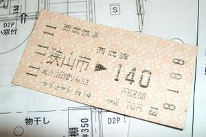 Sayamashi111111