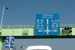 131106shimooshi01