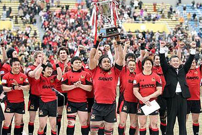 Sanyo_rugby